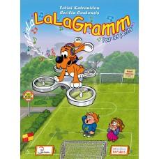 LALAGRAMM (ELEVE) + CD AUDIO INCLUS